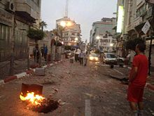 Street_in_Ramallah_after_IDF_raid_during_Operation_Brother's_Keeper_June_2014_2